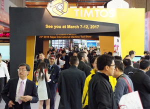 Taipei PLAS 2016 Comprehensively Joins the Best Plastics and Rubber Machineries and Nest Technologies
